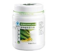 多种植物蛋白粉(400克)