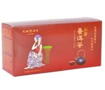 原芽普洱茶