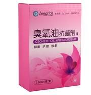 Longrich 臭氧油抗菌剂Ⅱ