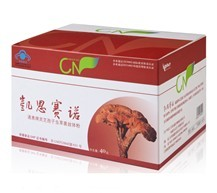 安惠生物产品-安惠生物商家-安惠生物相册