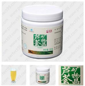 芦荟矿物晶(瓶)
