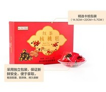 红茶核桃糕