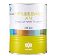 天狮儿童型营养高钙冲剂(罐)