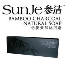 竹炭天然沐浴皂