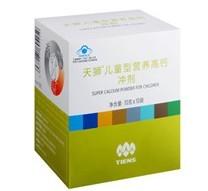 天狮儿童型营养高钙冲剂(盒)