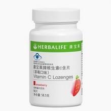 维生素C含片-草莓口味
