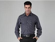 男士长袖衬衣(紫灰格纹)