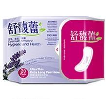 舒馥蕾超薄加长护垫 - 薰衣草香 (2包)