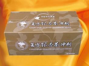 复方银杏茶冲剂