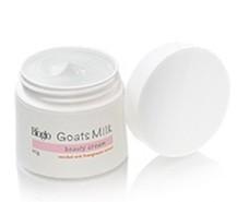 Bioglo 润肤霜 (羊奶系列)