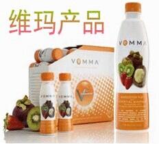 4盒小瓶装维玛果汁(59mlx4)