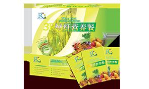 3R绿纤营养餐
