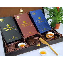 珍藏版三砖礼品黑茶