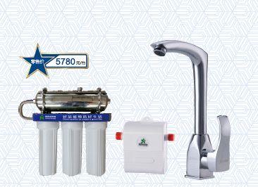 (3+1型)高能磁化淨水器(超濾)