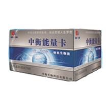 科创中衡产品-科创中衡商家-科创中衡相册