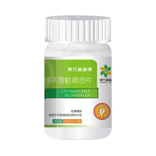 东方药林牌绿茶雪蛤混合片