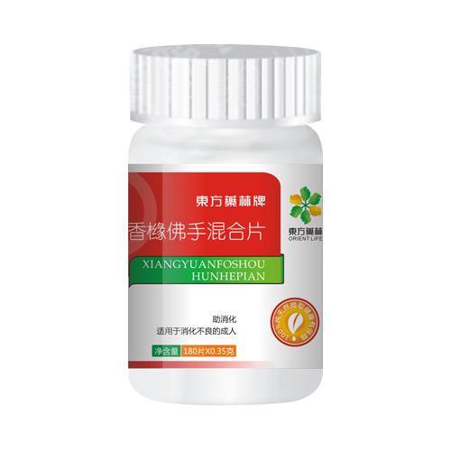 东方药林牌香橼佛手混合片