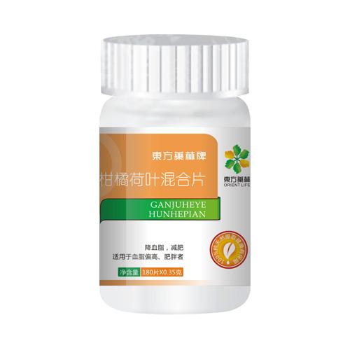 东方药林牌柑橘荷叶混合片