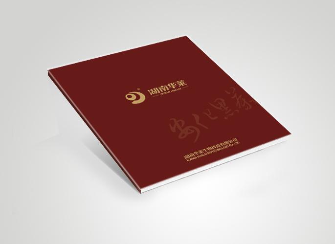 湖南华莱产品-湖南华莱商家-湖南华莱相册