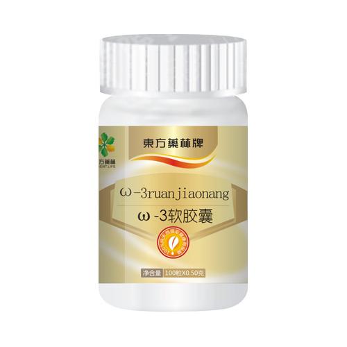 东方药林牌ω-3软胶囊