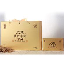 京贡1号有机五常香米真空礼盒