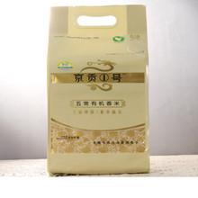 京贡1号五常有机香米