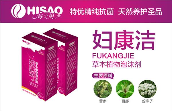 妇康洁草本植物泡沫剂