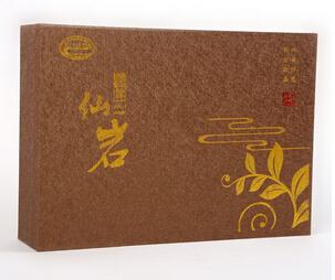 至尊仙岩红茶