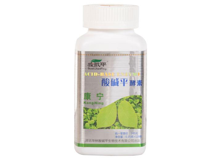 酸碱平酵素A15(康宁)