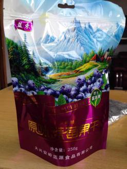 野生蓝莓果干