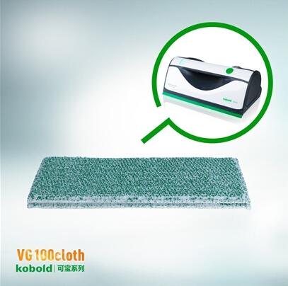 VG100清洁布