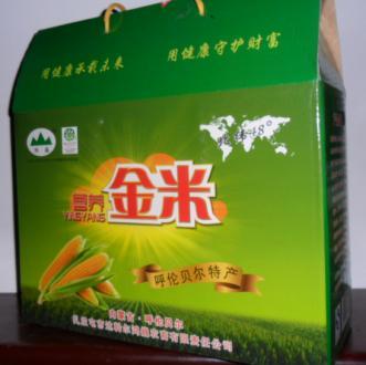 中国蒙商产品-中国蒙商商家-中国蒙商相册