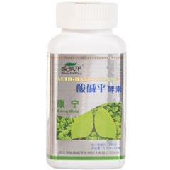 酸碱平酵素A15 (康宁)