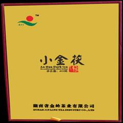 金岭茶业产品-金岭茶业商家-金岭茶业相册