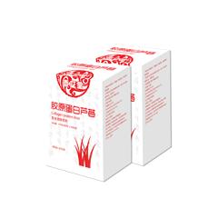 胶原蛋白芦荟复合固体饮料
