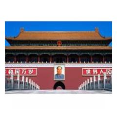 B3线 北京五天双飞商务三星纯玩经典游