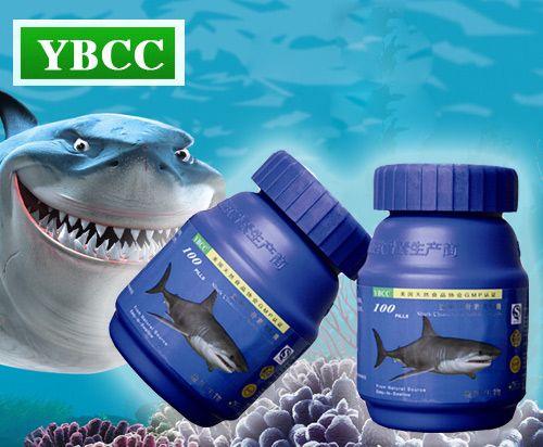 鲨鱼软骨素胶囊