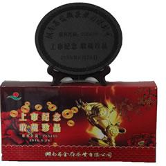 金岭茶业上市纪念珍藏工艺茶饼