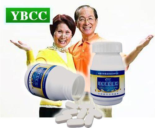 软骨素胶原钙