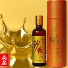 沙棘籽油(精油)