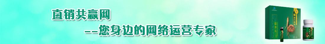 东方药林凯发手机官网网、东方药林共赢网、东方药林凯发手机官网产品网