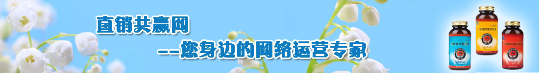 安惠生物凯发手机官网网、安惠生物共赢网、安惠生物凯发手机官网产品网