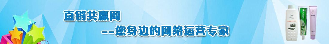 安然纳米直销网、安然纳米共赢网、安然纳米直销产品网