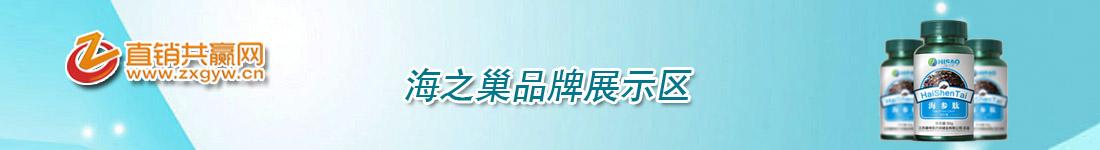 海之巢凯发手机官网网、海之巢共赢网、海之巢凯发手机官网产品网