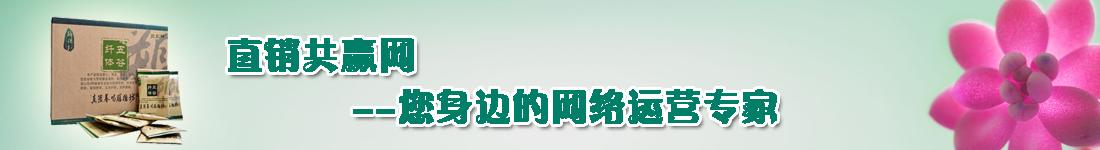 炎帝凯发手机官网网、炎帝共赢网、炎帝凯发手机官网产品网