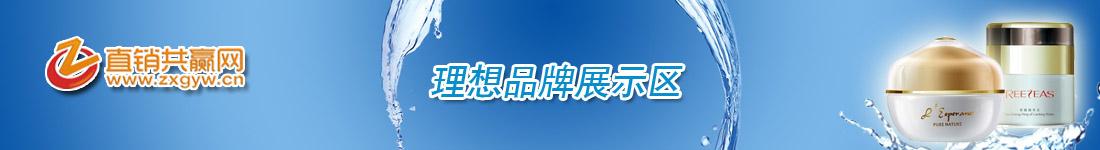 理想凯发手机官网网、理想共赢网、理想凯发手机官网产品网