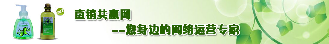 绿力美家直销网、绿力美家共赢网、绿力美家直销产品网