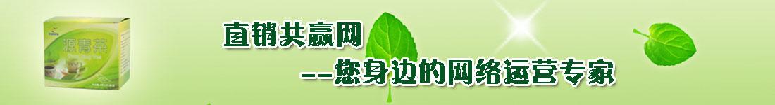 金木集团直销网、金木集团共赢网、金木集团直销产品网