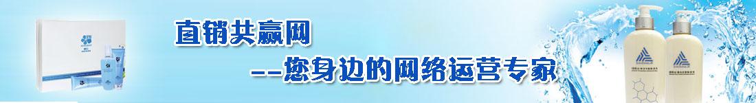 金科伟业直销网、金科伟业共赢网、金科伟业直销产品网